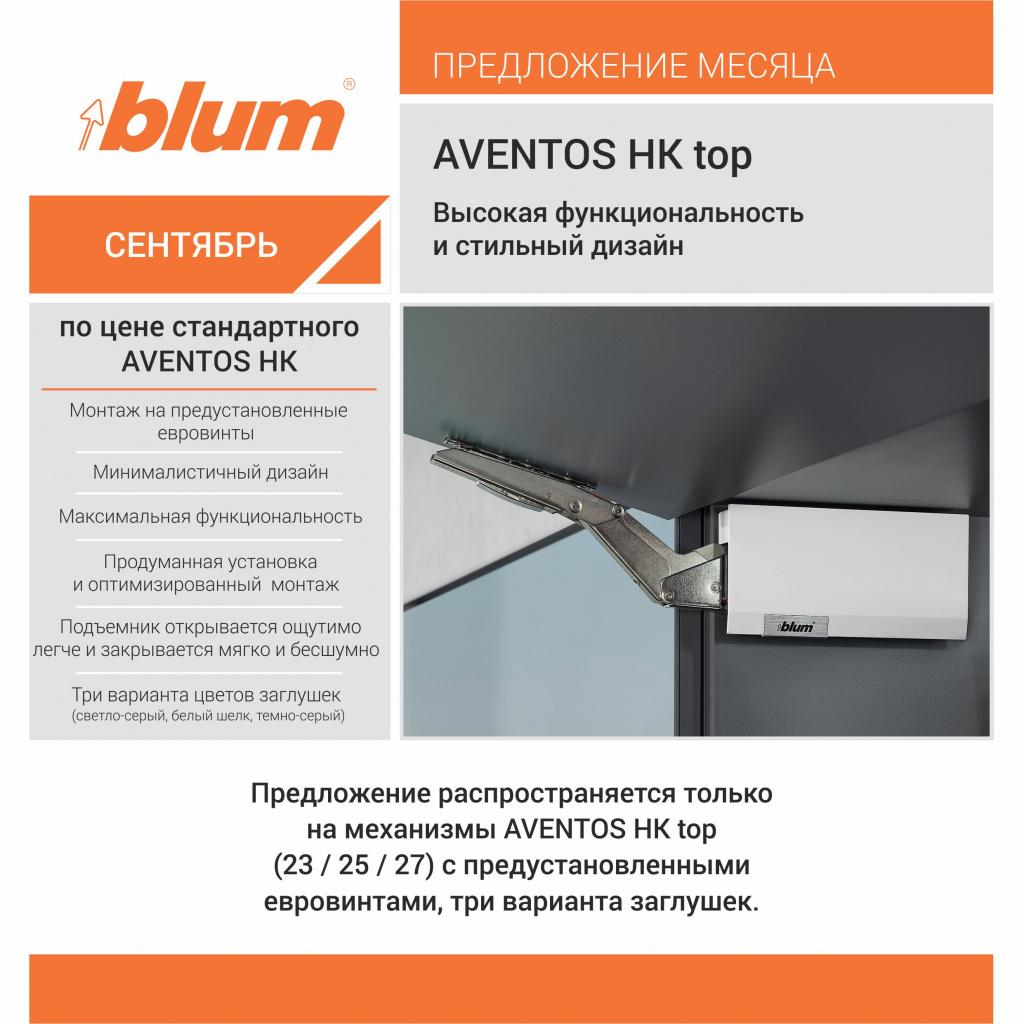 blum_sep2019.jpg